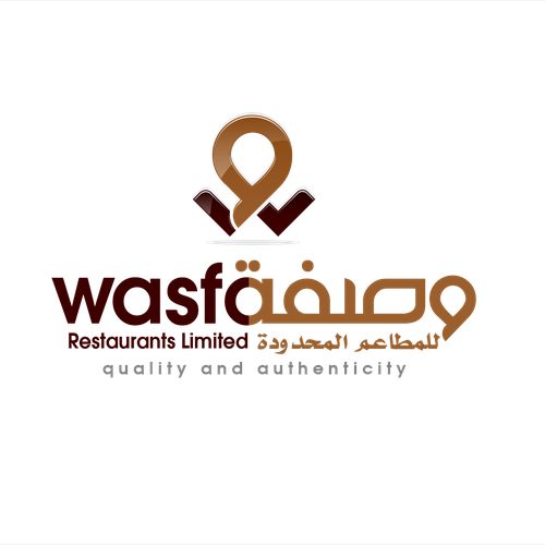 New logo wanted for Wasfa Restaurants Limited وصفة للمطاعم المحدودة