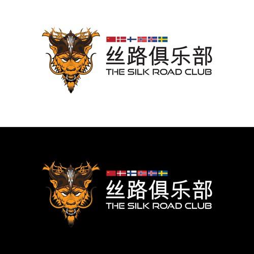 Silk Road Club