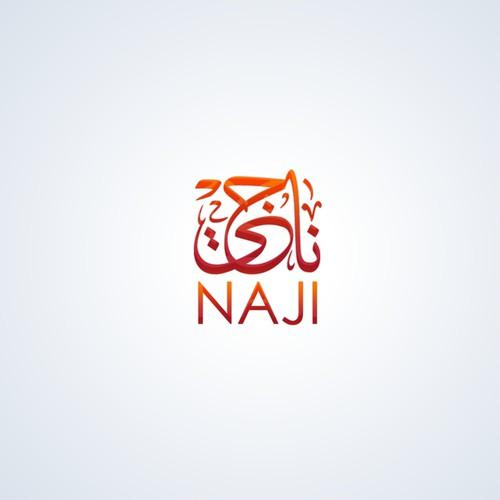 Arabic logo nams