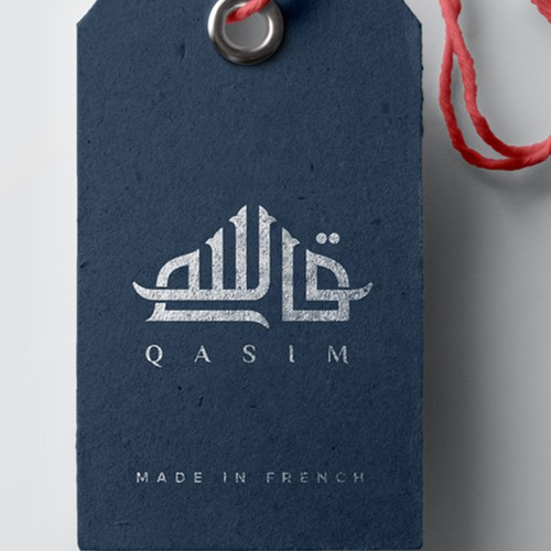 Arabic calligraphy logo for QASIM