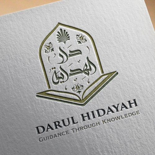 Elegant arabic logo for Darul Hidayah