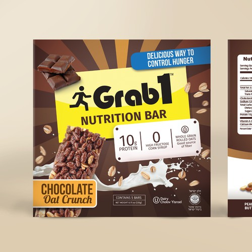 Grab1 New box design