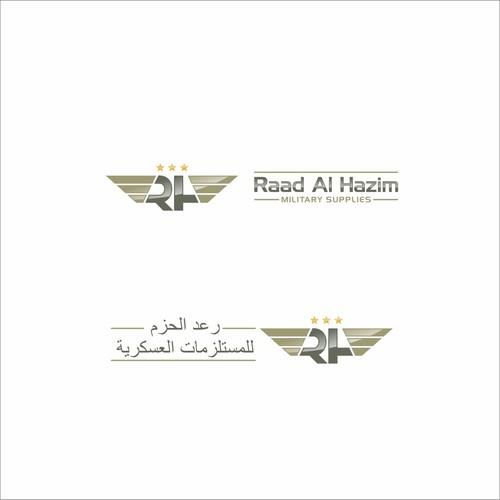 Raad Al Hazim