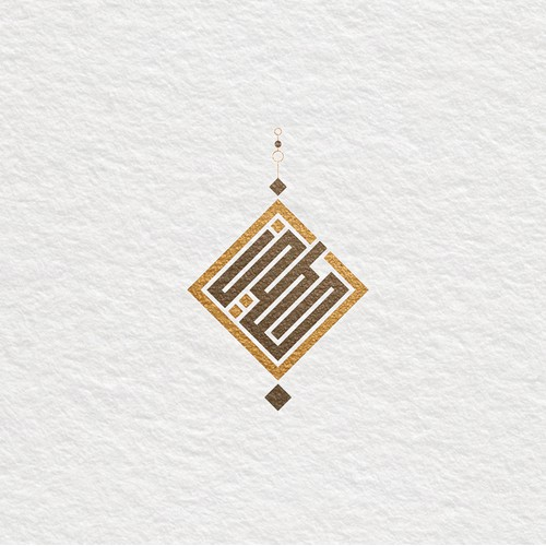Kufi Style Logo