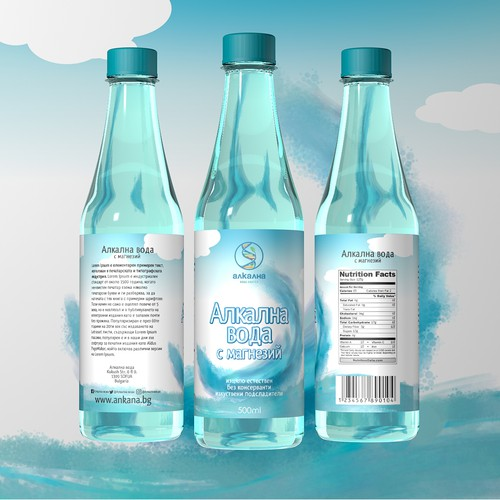 Label desigb for alkaline water