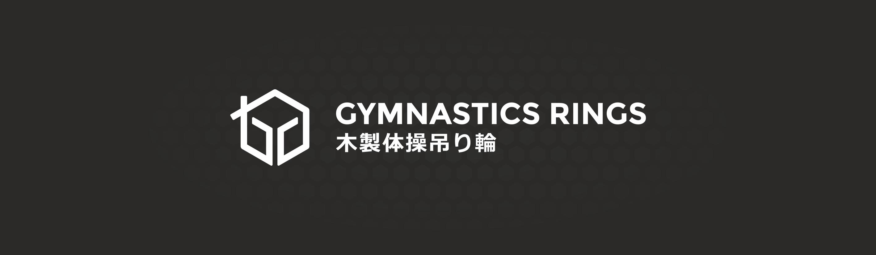 youngninja GYMNASTIC RINGS box design