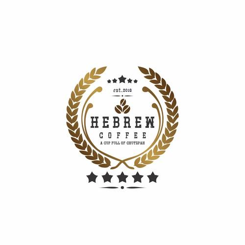 HEBREW COFFEE