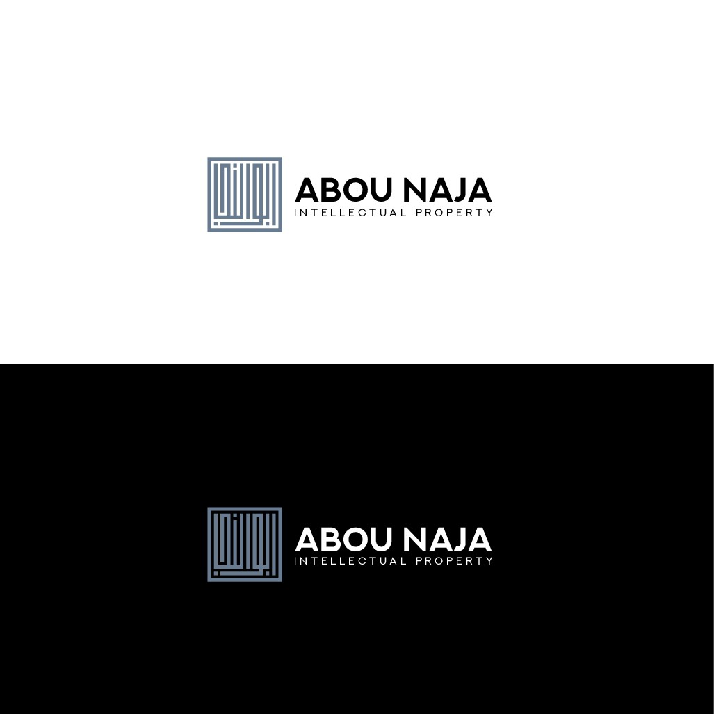 IP Firm looking for a powerful textual logo