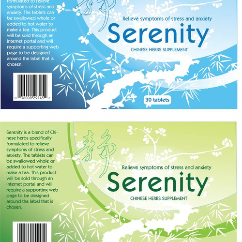 Herbal Supplement Label - for stress and anxiety relief