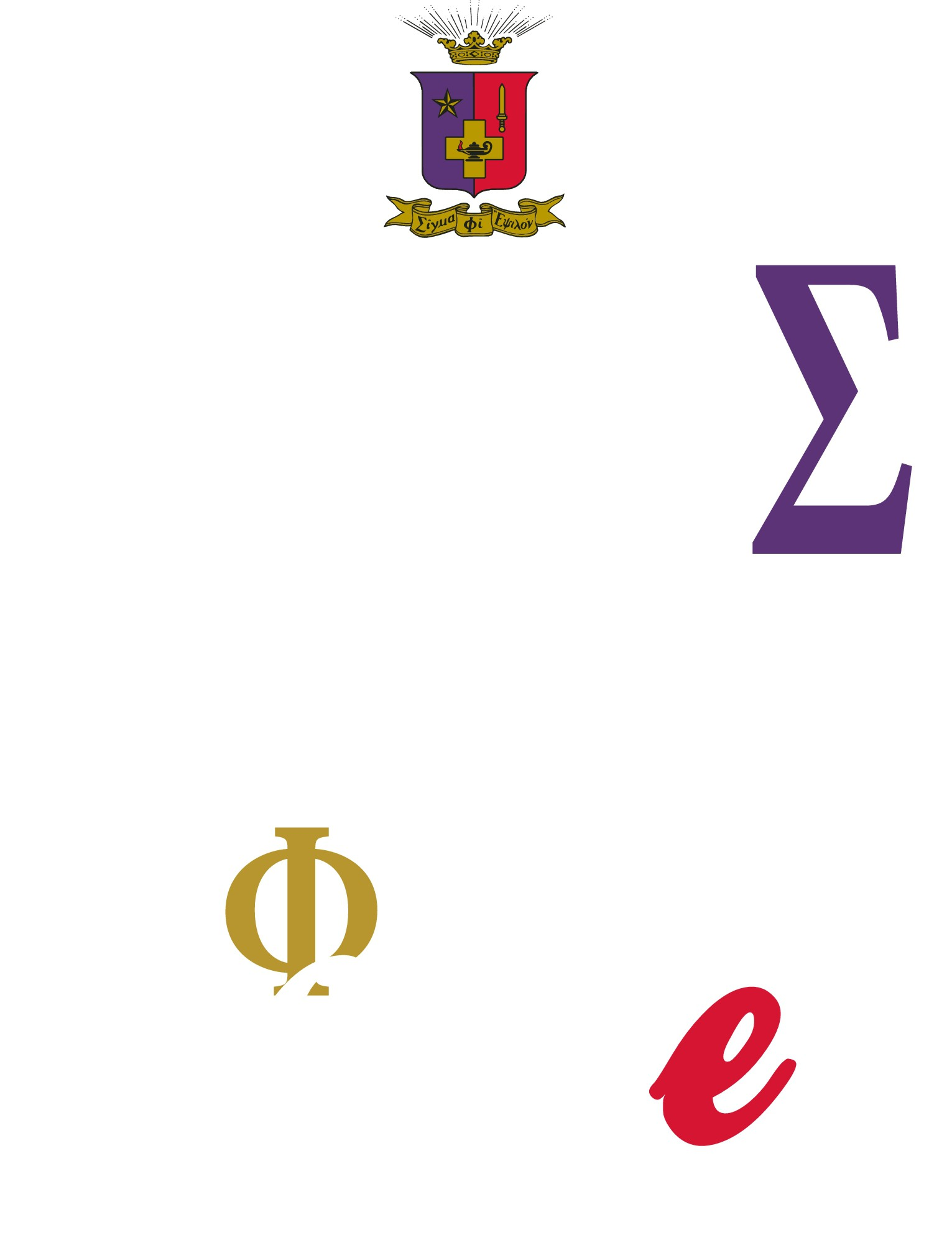 SigEp T-Shirts