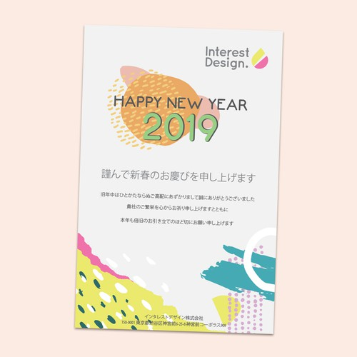 Holiday Card design for a Japanese company