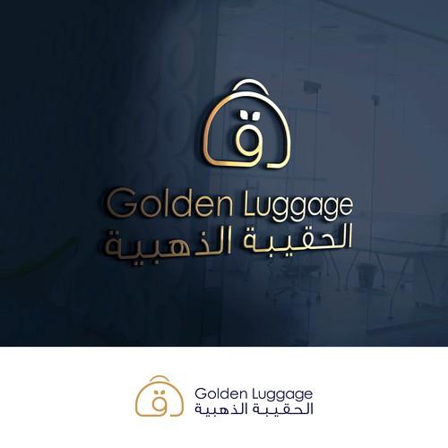 Logo Golden Luggage