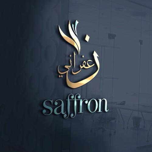 logo design saffron