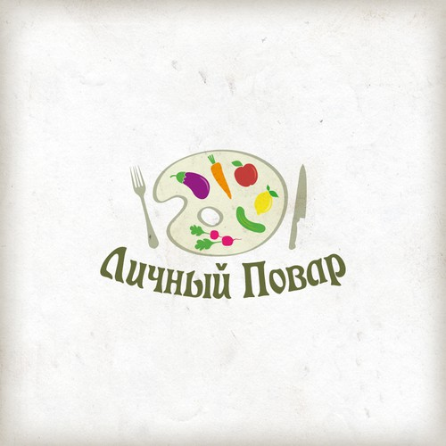 "Logo for ""Personal Сhef"", ""Личный Повар"""