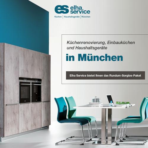 Website for a high-end kitchen retailer