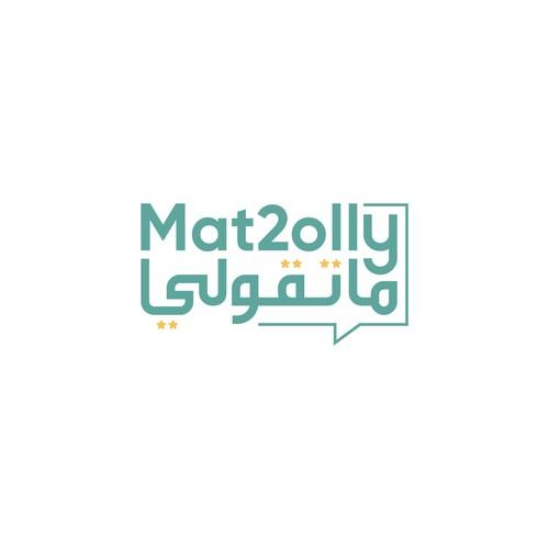 Mat2olly Logo