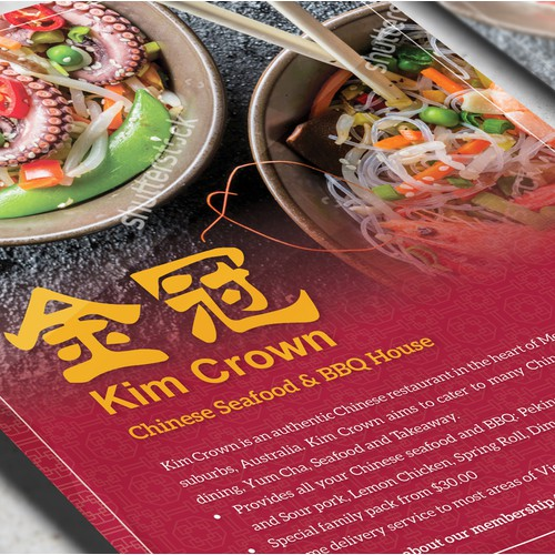 Elegant Poster Concept for Kim Crown