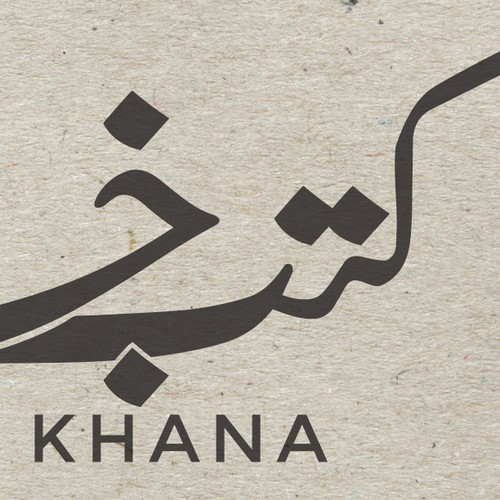Kutub Khana