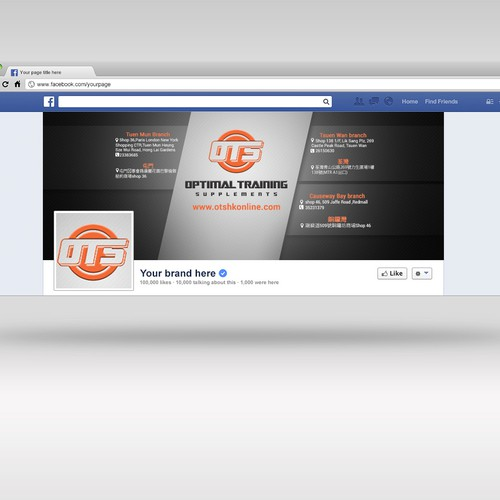 Facebook cover for sport supplements shop