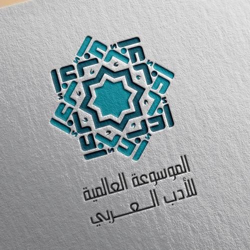 Bold logo concept for : لمؤسسة وموقع أدب