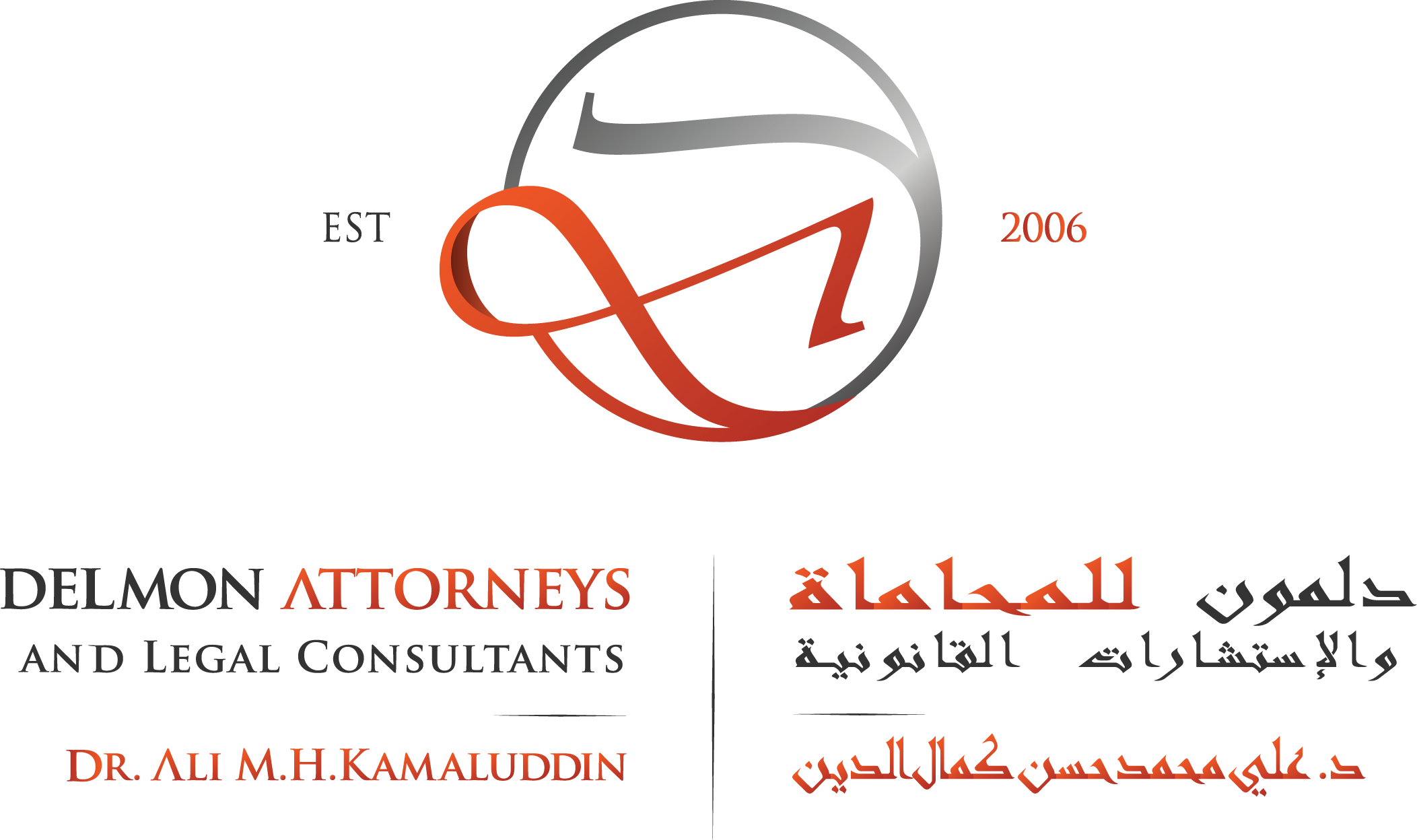 Law firm needs a professional logo to attract corporate , banks and investors internationally