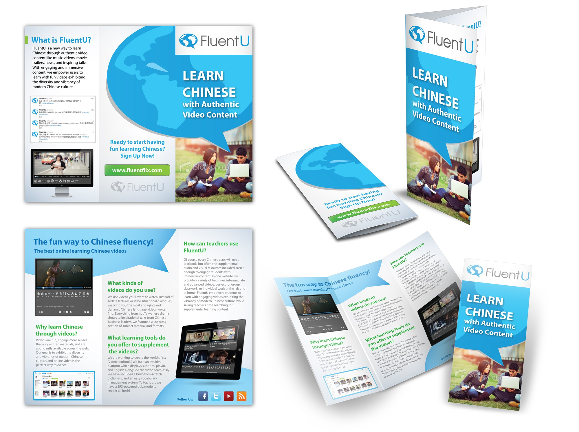 Help FluentU with a new brochure design