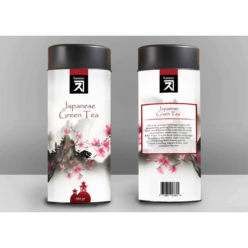 New style of Japanese tea making