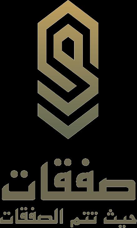 Safaqat