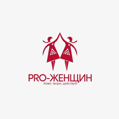 Logo design for PRO-WOMEN Russian Fundation