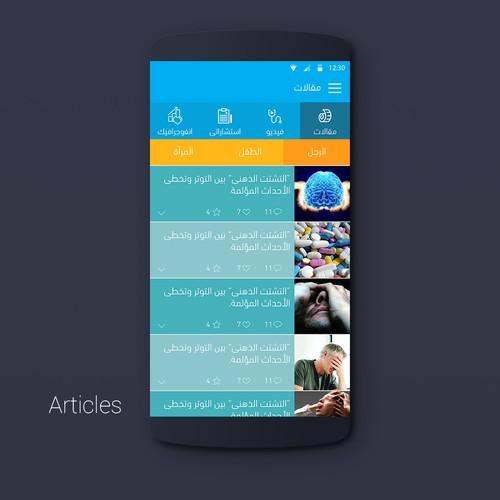 Qareeboon App Design
