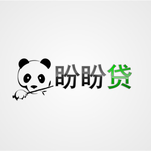 New logo wanted for 盼盼贷