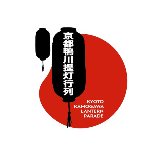 Japanese inspired logo