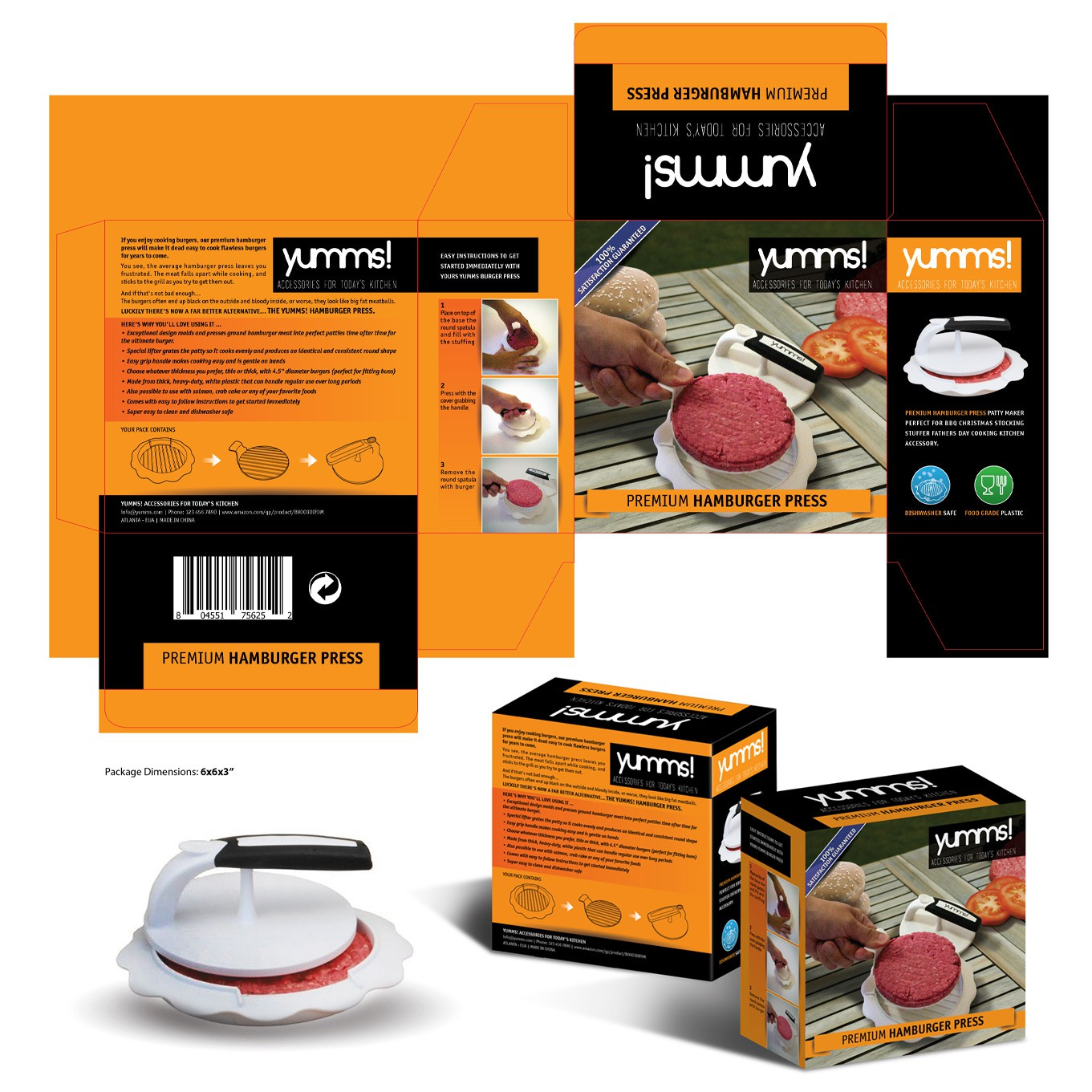 create a stunning package for Yumms! Hamburger Press