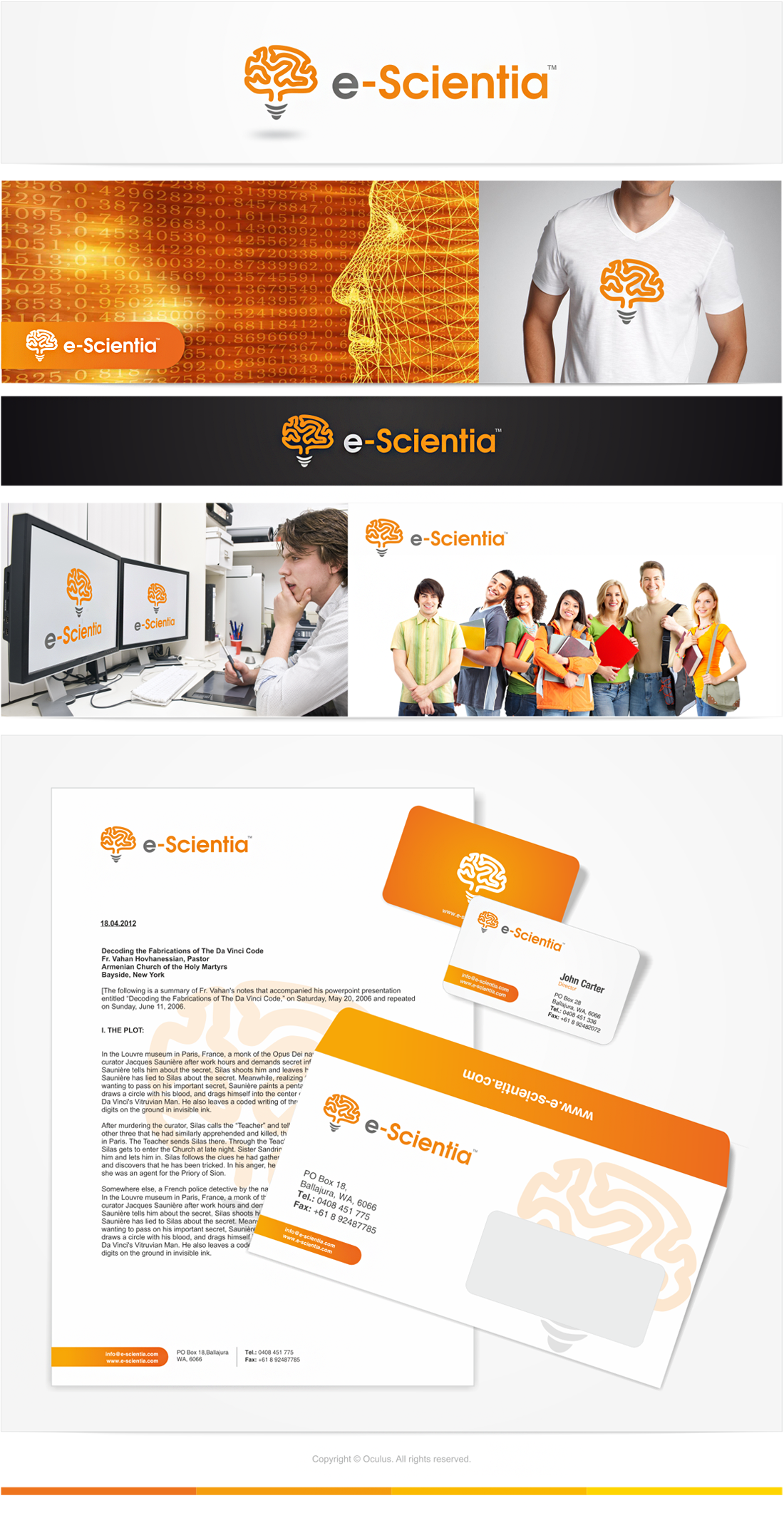 e-Scientia needs a new logo