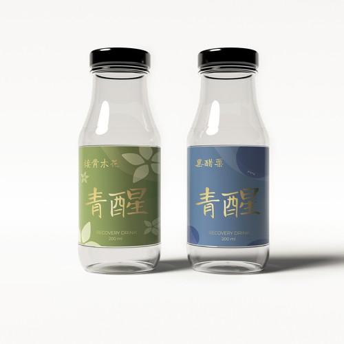 beverage label design
