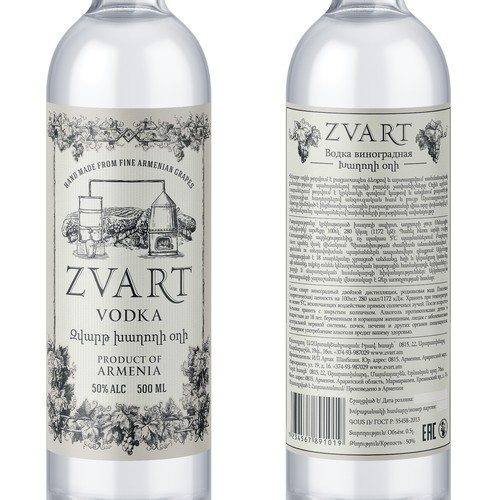 Zvart Vodka