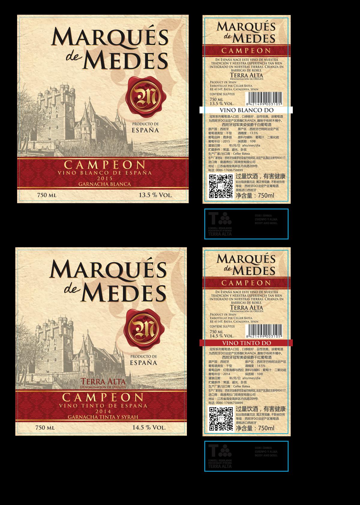 Modifications for Marques de Medes