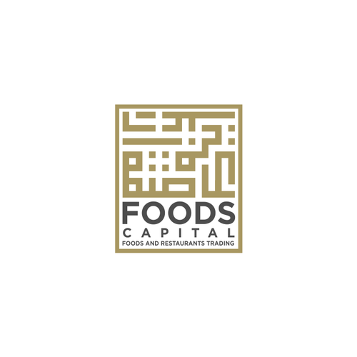 foods capital