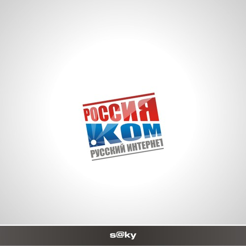 Logo/Brand Design for Russian Portal