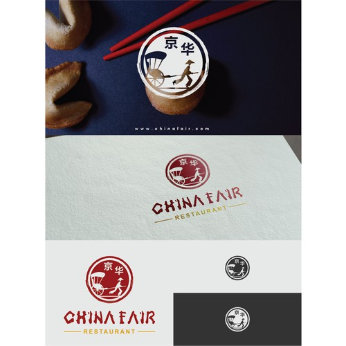 Logo for a Chinese Restaurant