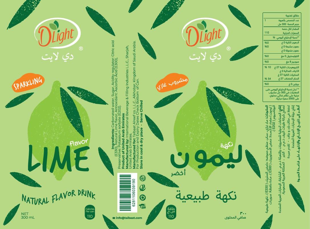 Design of lime sparkling drink