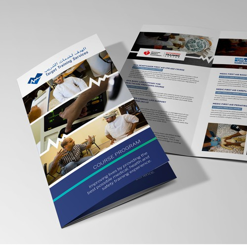 Trifold Brochure - Education