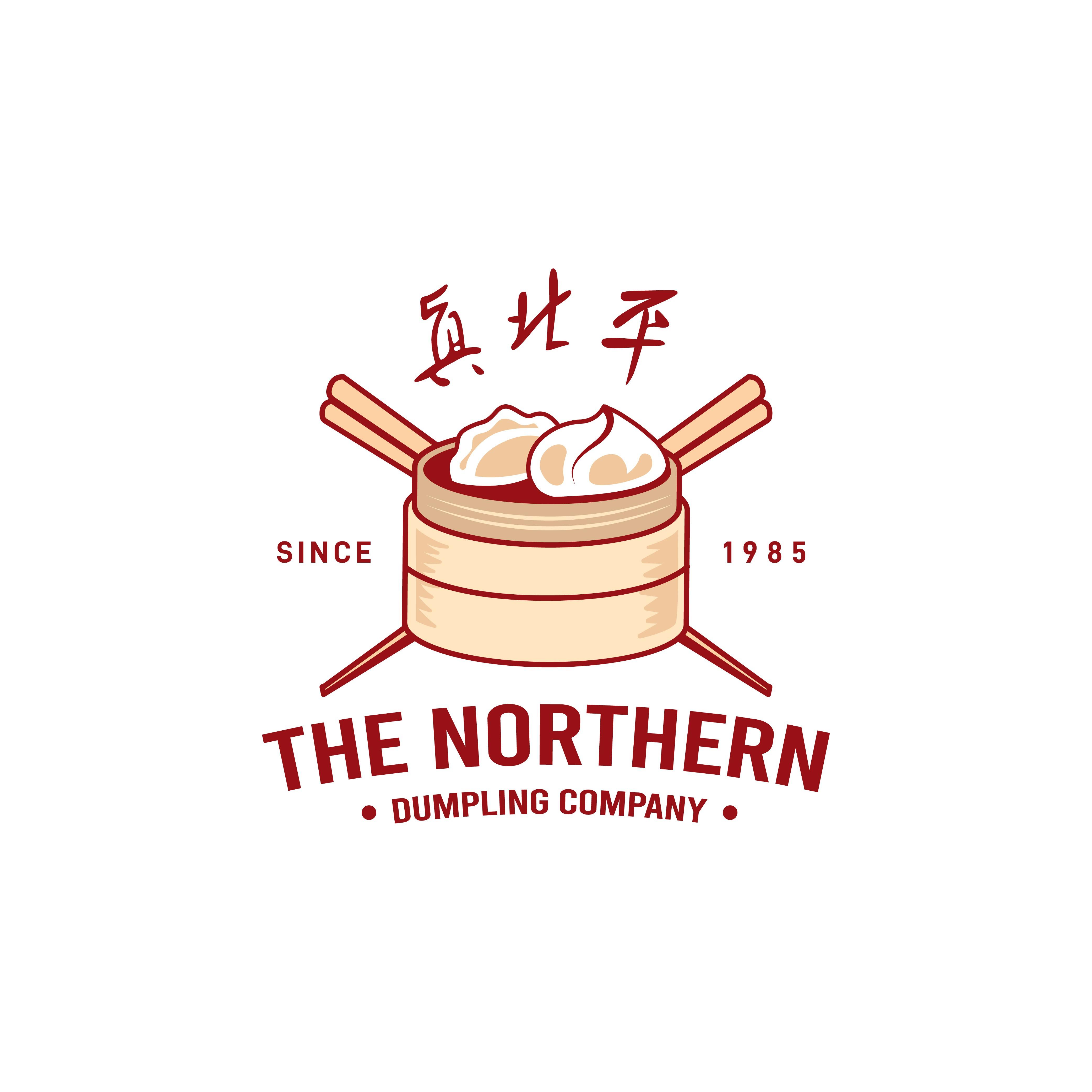 Design a modern, hip brand package for Family Dumpling Makers