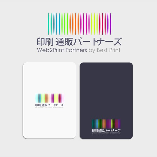 Create evolutionary logo for our Best Print franchise business in Japan