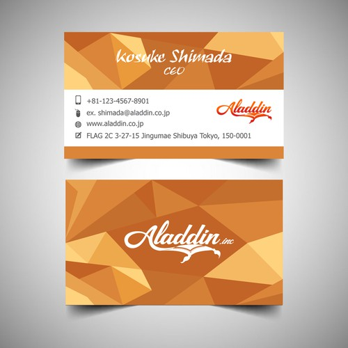 """Aladdin "" business card"