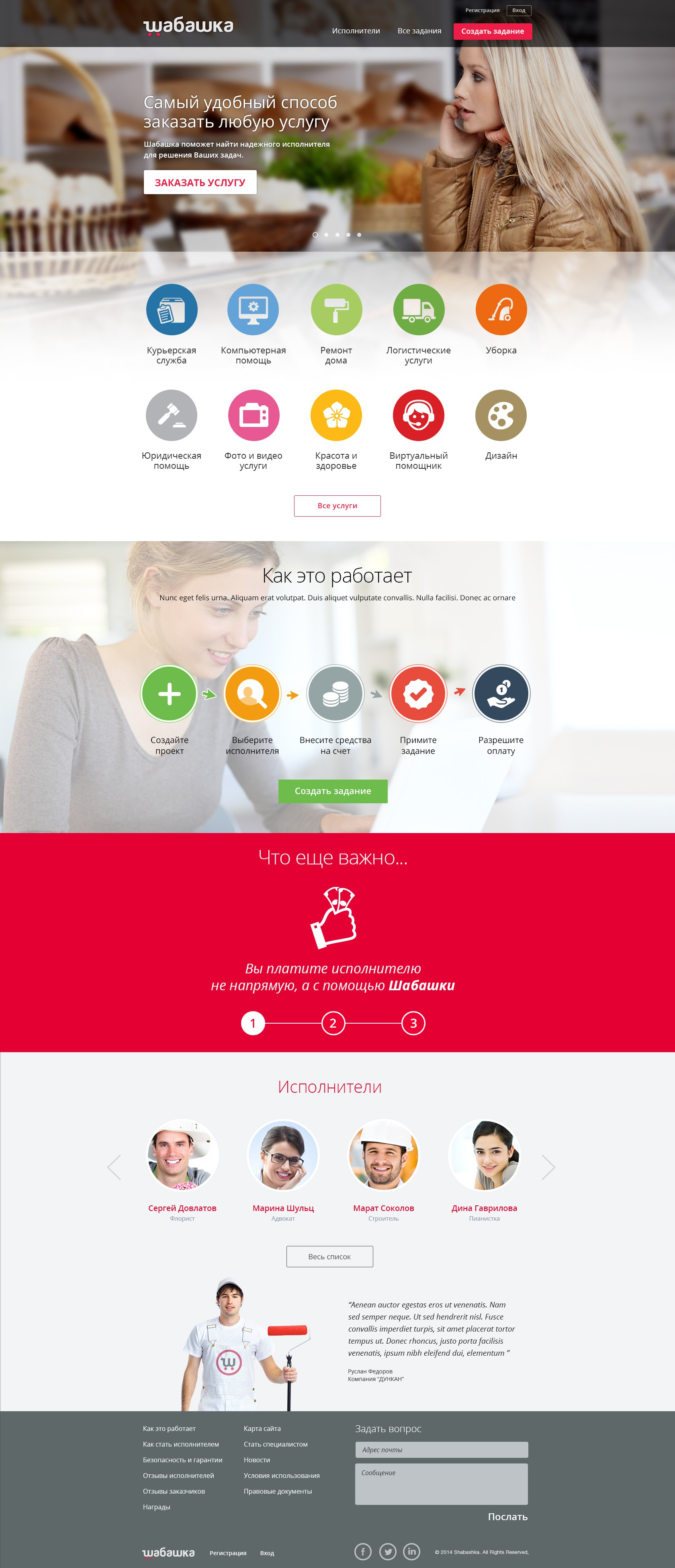 Design for one-time job assignments escrow-service website (Bootstrap 3 based)