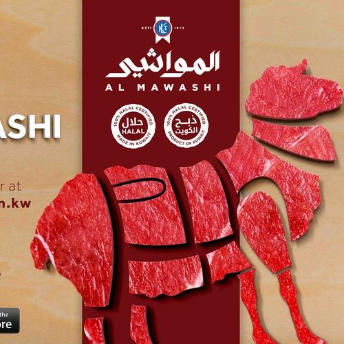 Postcard design for meat shop