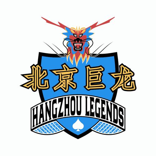 hangzhou legends