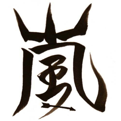 logo concept for Japanese kanji stickers