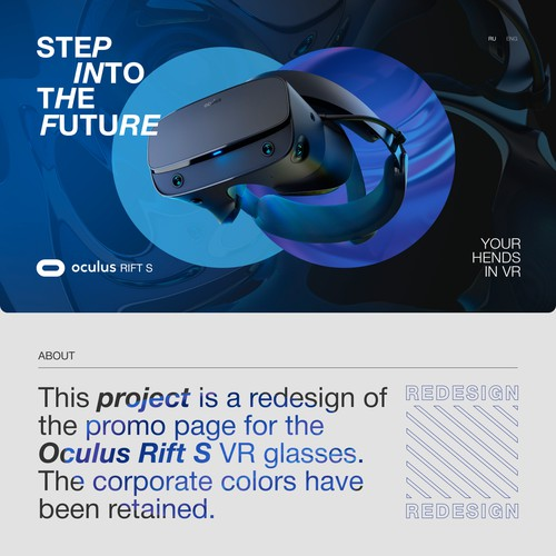 redesign of the promo page for the Oculus Rift S VR glasses